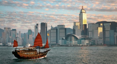 57 - HSBC carries out first direct settlement in Chinese RMB
