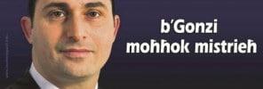 Franco Debono billboard