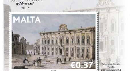 74 - Notte Bianca postcard