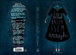 Lisa Mangion's winning cover